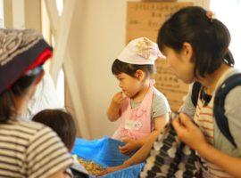 食の学校~第11回 味噌づくり編~開催レポート