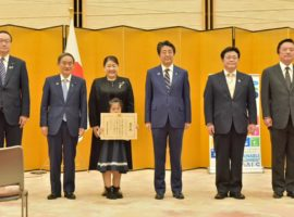第3回 ジャパンSDGsアワード受賞