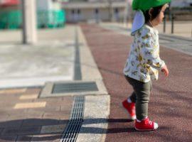 見守る保育と子どもとの関わり方